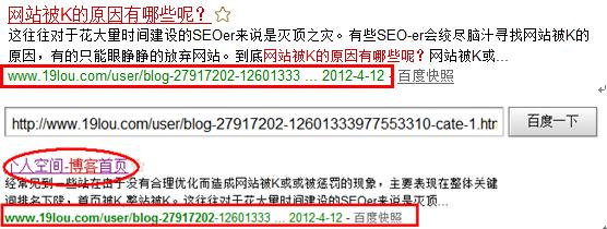 不同搜索显示不同快照标题